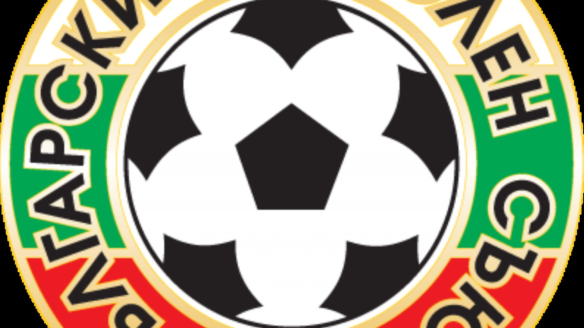 Официално: БФС отложи началото на първенствотo