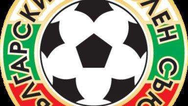 Българският футболен съюз обвини bTV в уронване имиджа на футбола ни