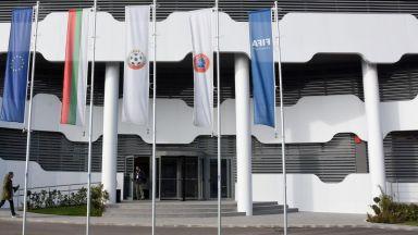 Полиция и ГДБОП нахлуха в сградата на БФС в Бояна