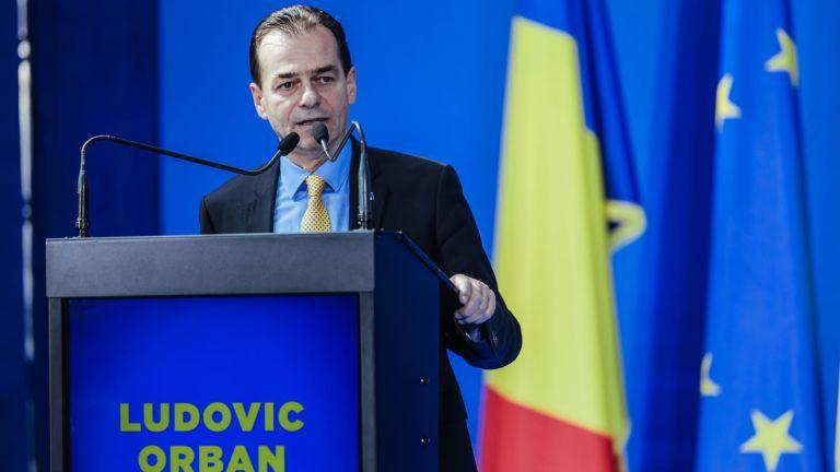 Румънското правителство ще атакува в Конституционния съд ревизията на бюджета,