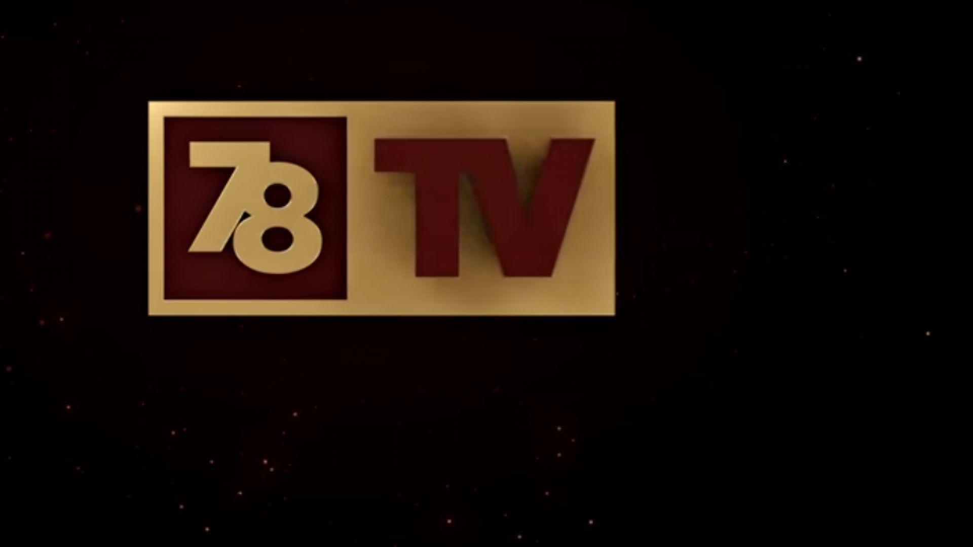 Слави Трифонов пусна промоционалeн клип на своята телевизия (видео)