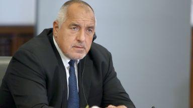 Борисов алармира за конспиративен сценарий с роми за неделния вот в София