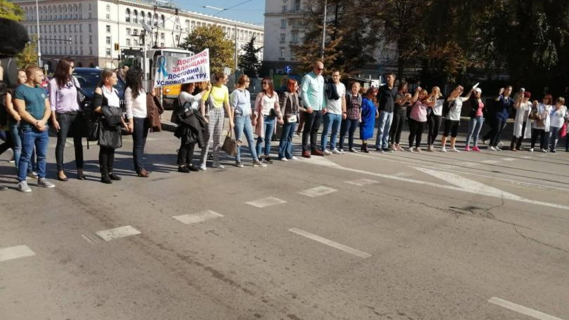 Медици блокираха централен булевард в София, други се барикадираха в МЗ