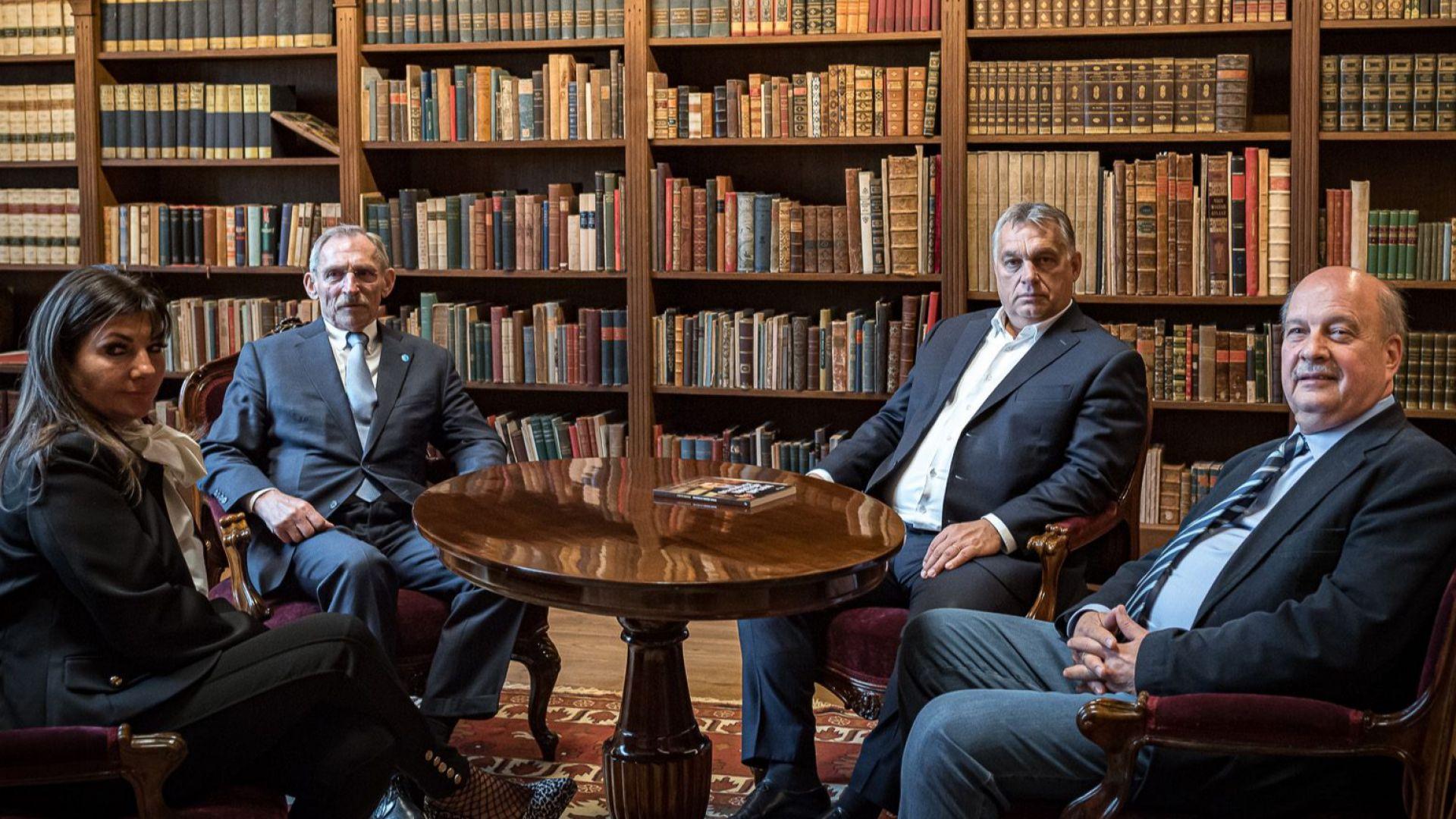 Виктор Орбан прие Георги Марков в резиденцията си