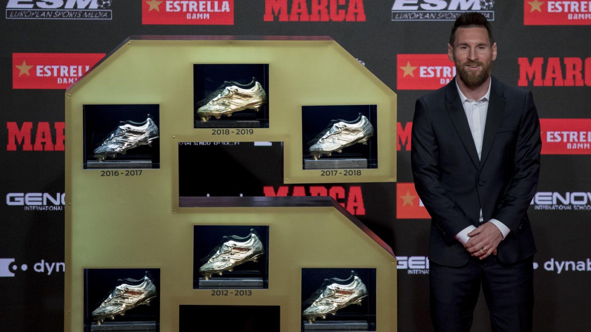"Лео Меси вече има три чифта ""златни обувки"""