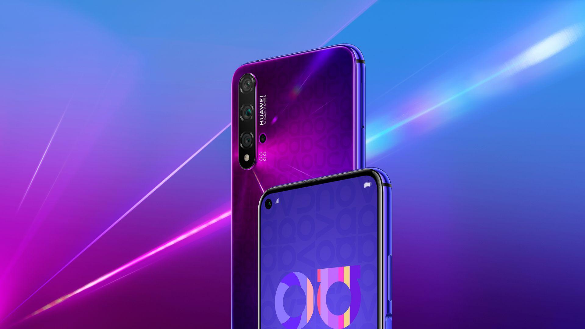 Huawei представи телефон, който ще се продава в Европа