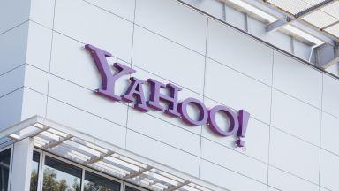 Yahoo закрива форумите си и изтрива цялото им съдържание