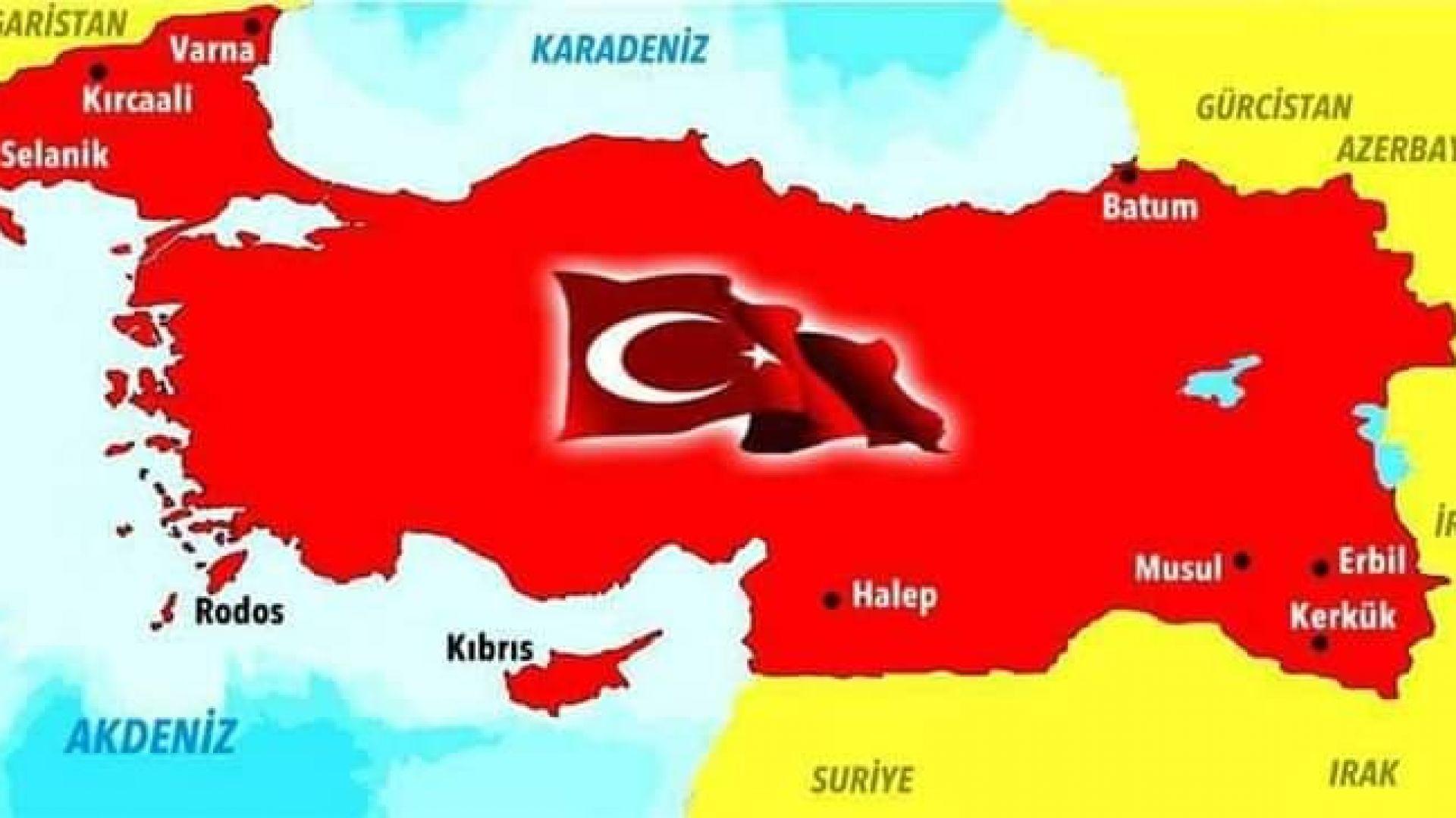Карта на Република Турция, обхващаща територии и от България, е