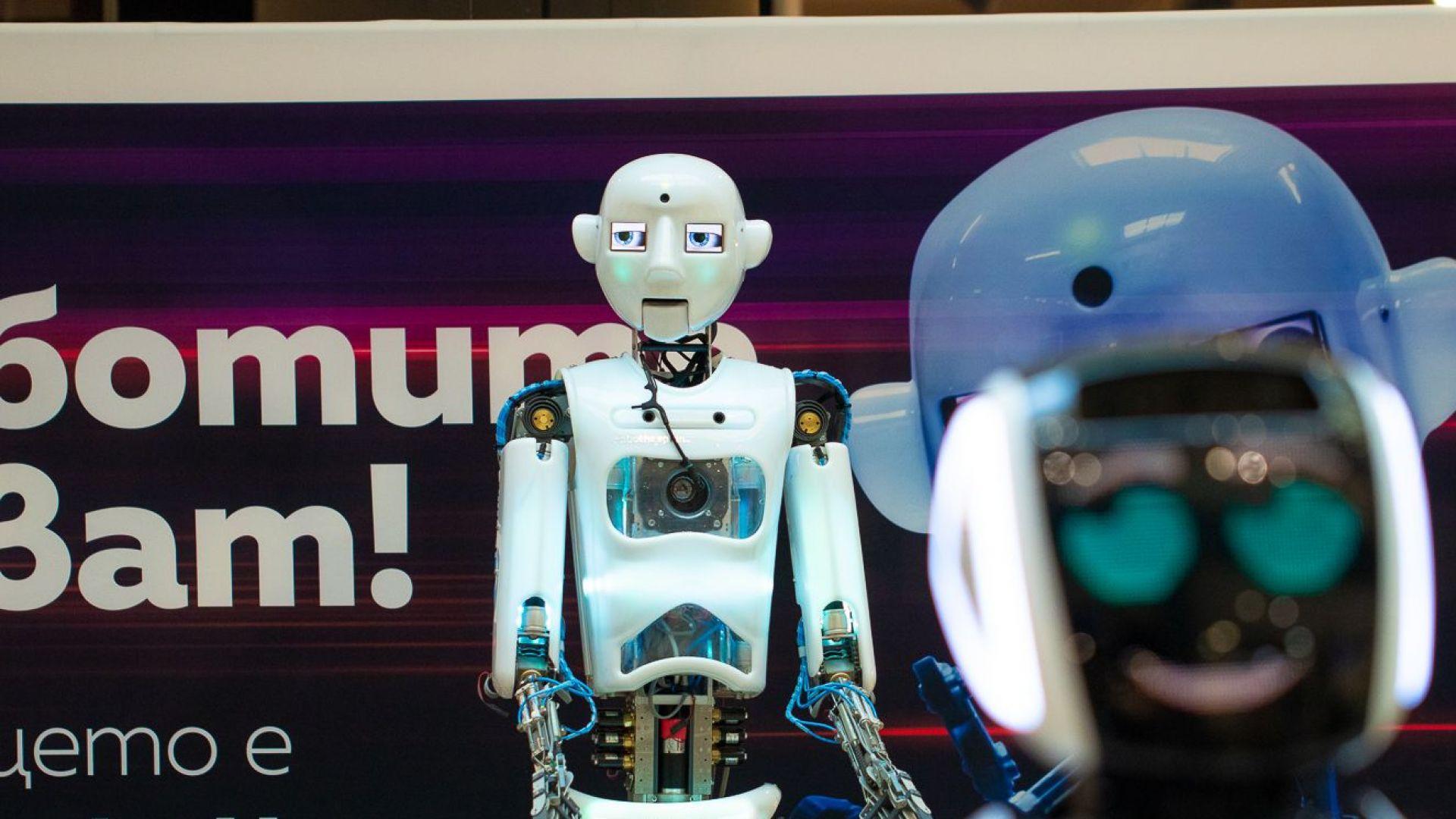 Българи правят градинарски робот