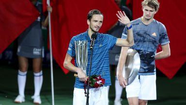 Медведев приключи маратона си, отказа два турнира