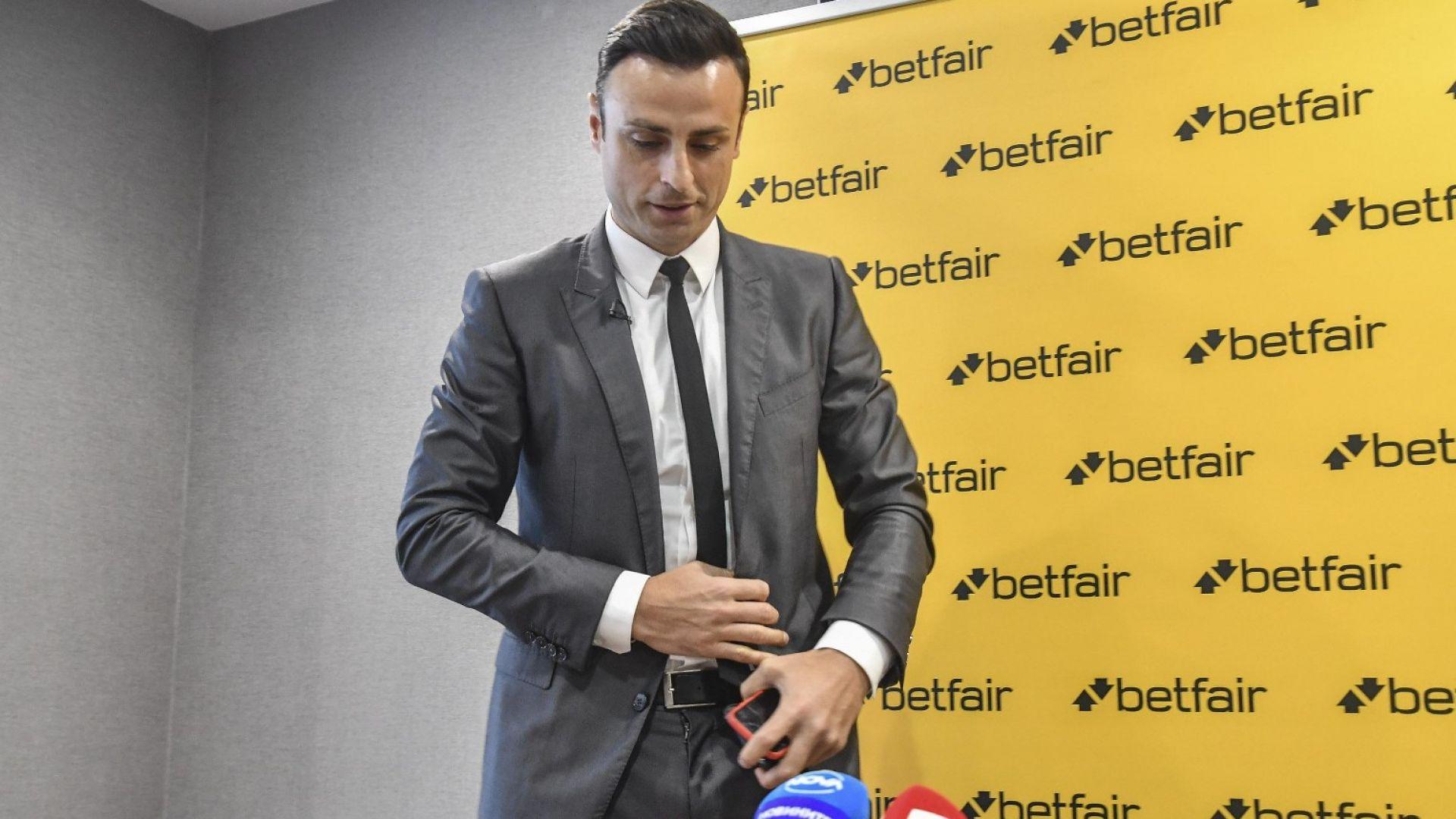 Бербатов критикува Меси и посочи за пример Роналдо