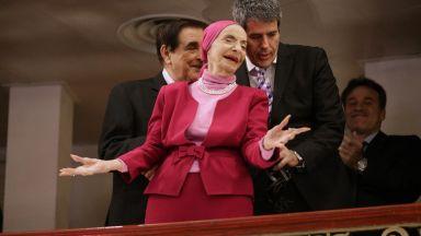 Сбогувахме се с легендата на балета Алисия Алонсо