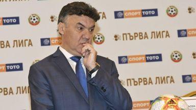 Шефът на ФИФА благодари на Борислав Михайлов