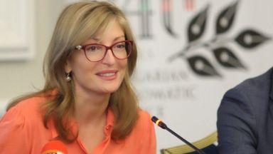 Захариева: Обвиненията за наш шпионаж в Сърбия са нелепи