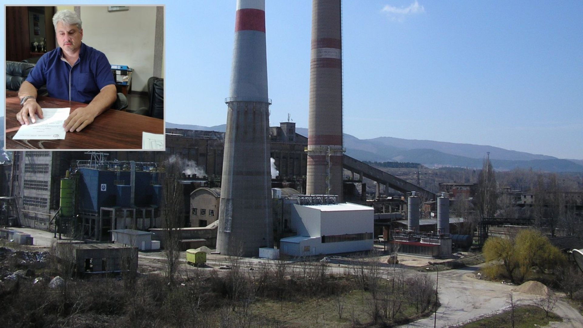 """Директорът на """"Топлофикация-Перник"""": Категорично ние не сме причината за завишението на нивата на серен диоксид"""