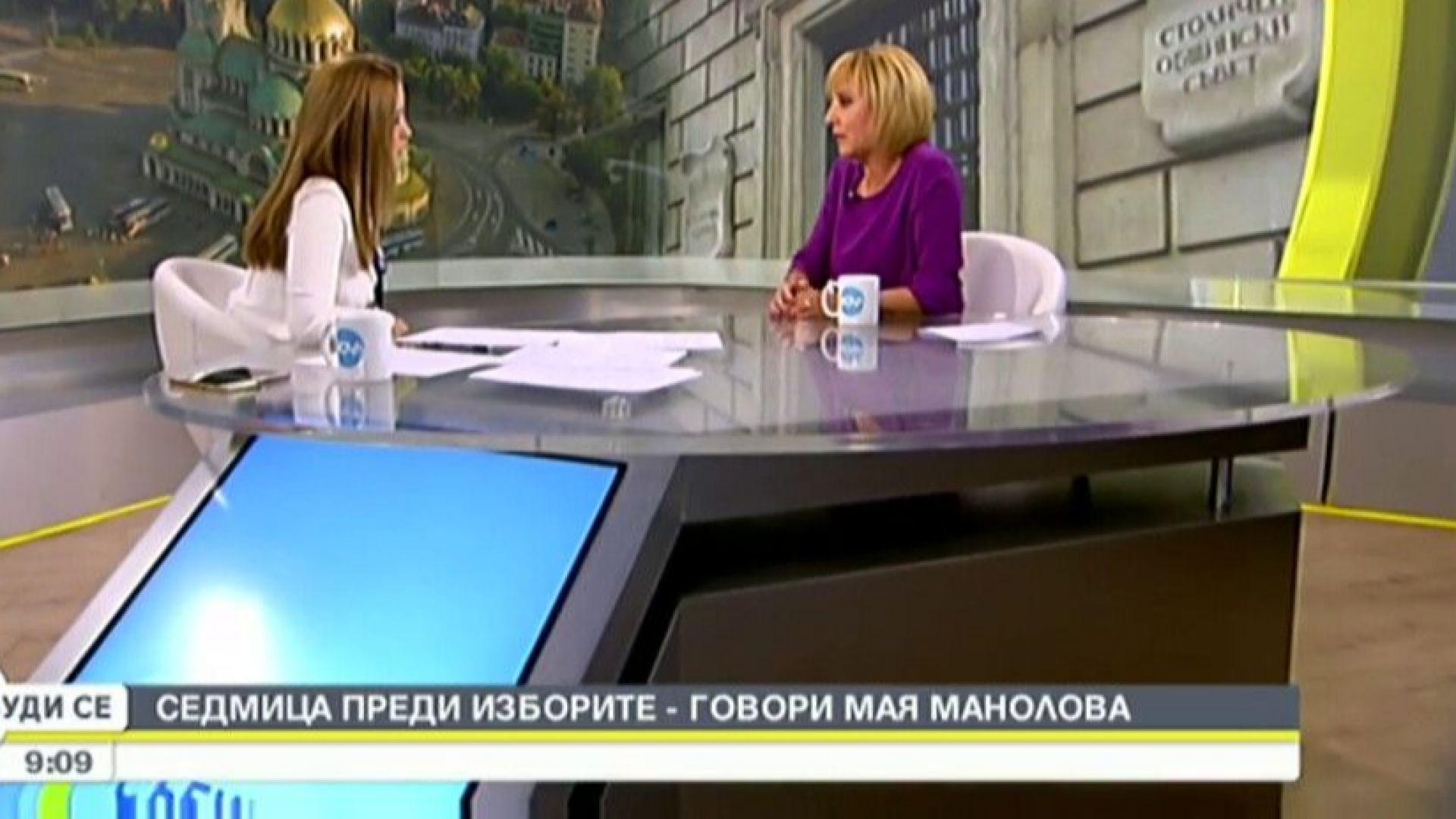Мая Манолова: Малка група е окупирала властта, но по-многобройни сме ние - гражданите