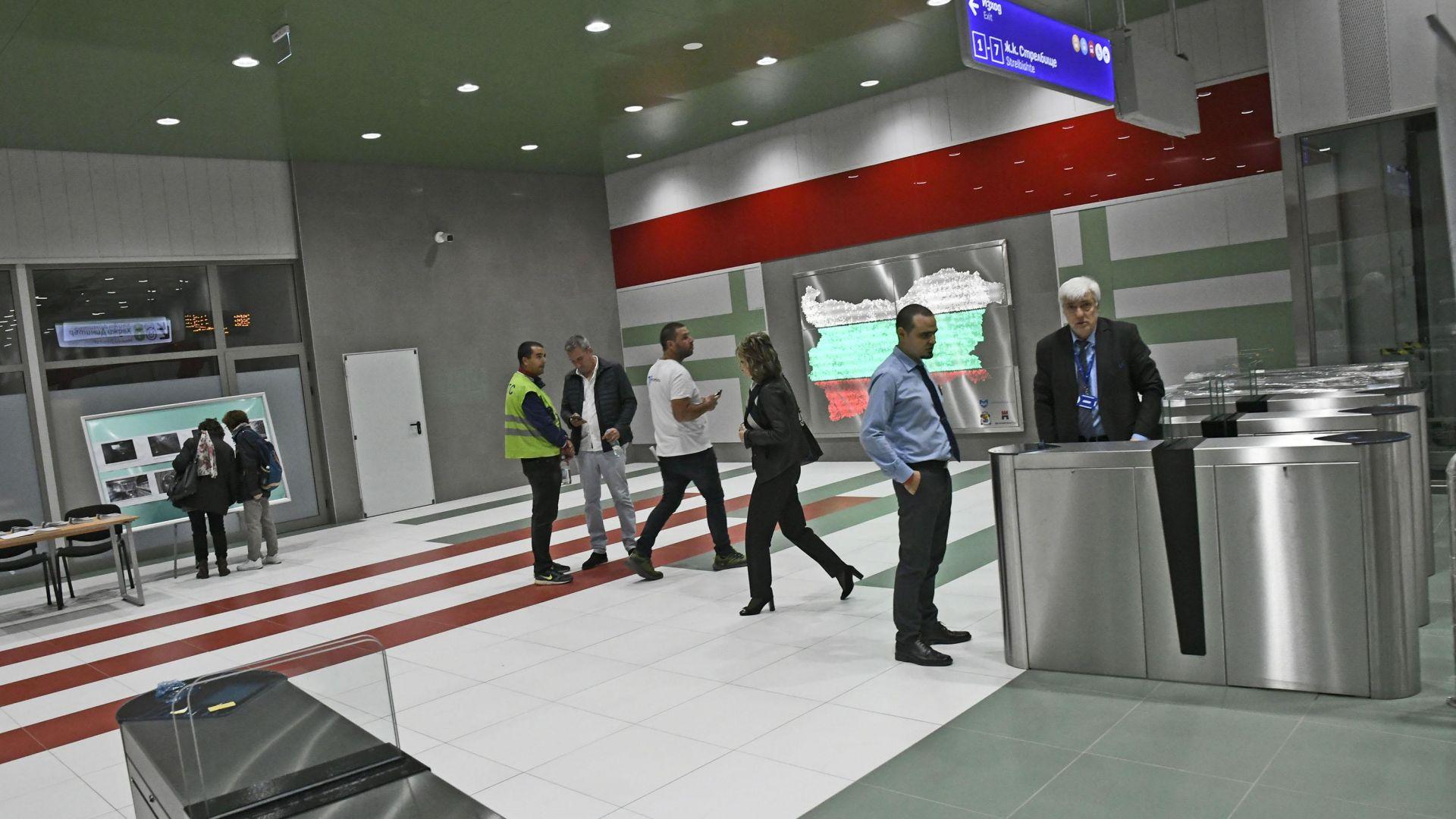 """Отвориха вратите на новите метростанции в """"Красно село"""" и на бул. """"България"""""""