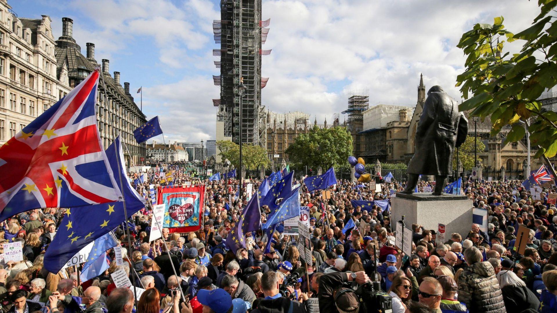 Европейският съвет одобри споразумението за Брекзит
