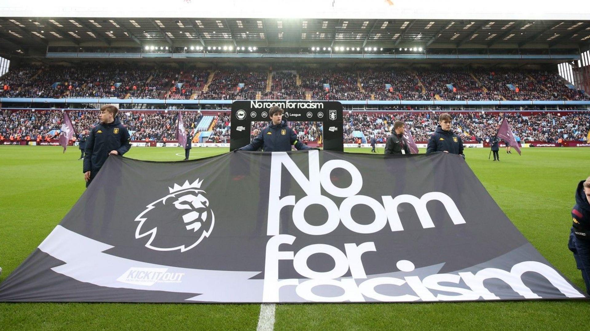 Британският футболен уикенд завърши с три расистки скандала