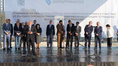 """Борисов откри разширение на """"Балкански поток"""": Това е политическа газова магистрала (видео)"""