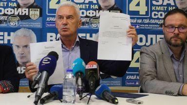 Волен Сидеров подава оставка като депутат