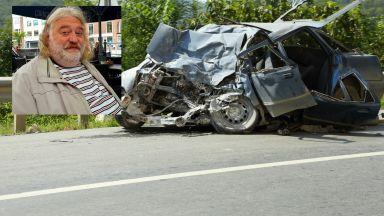 60-годишен актьор е причинил катастрофата, в която загина семейство с 2 деца