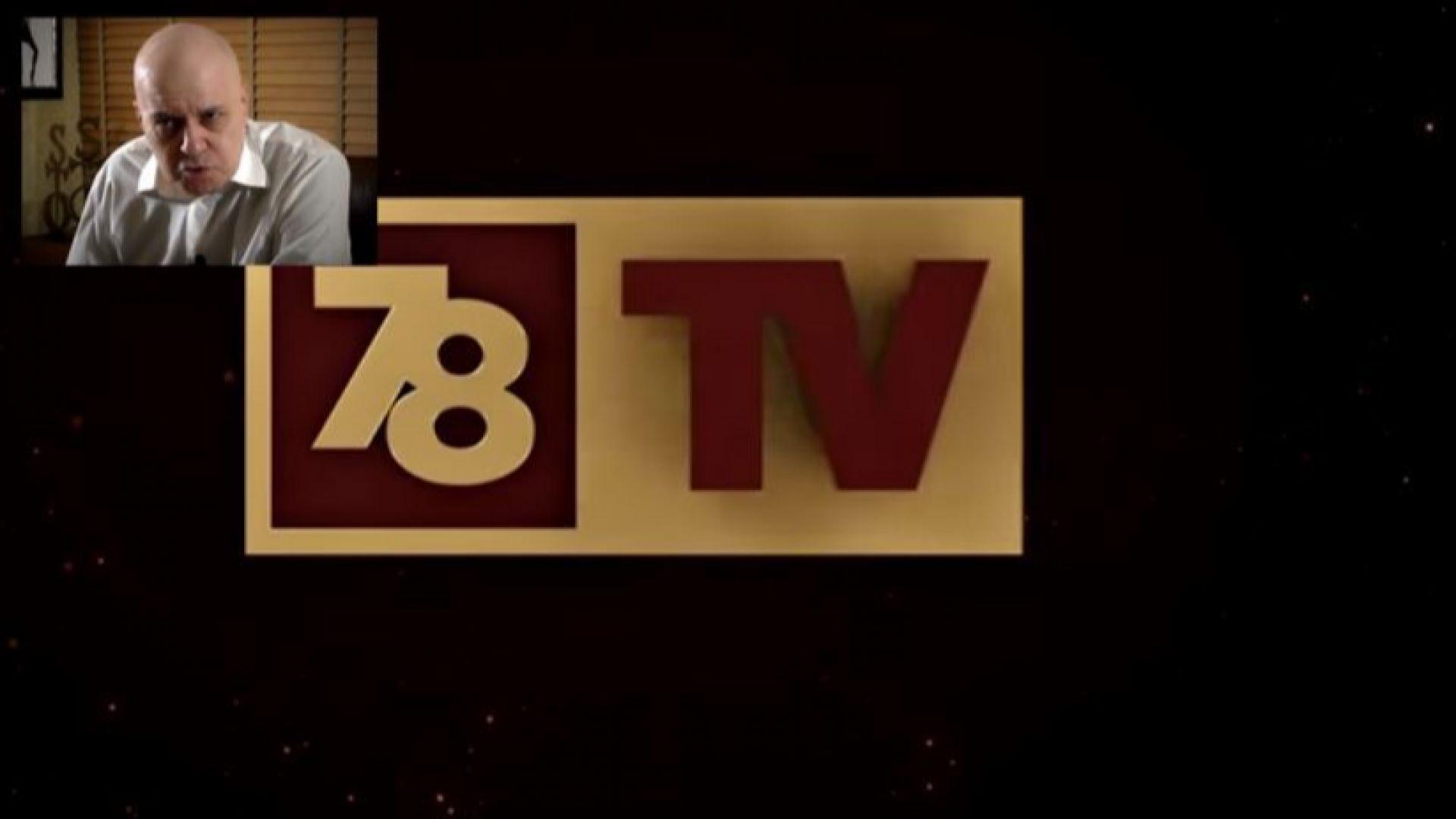 Телевизията на Слави се похвали с милионна аудитория след старта си