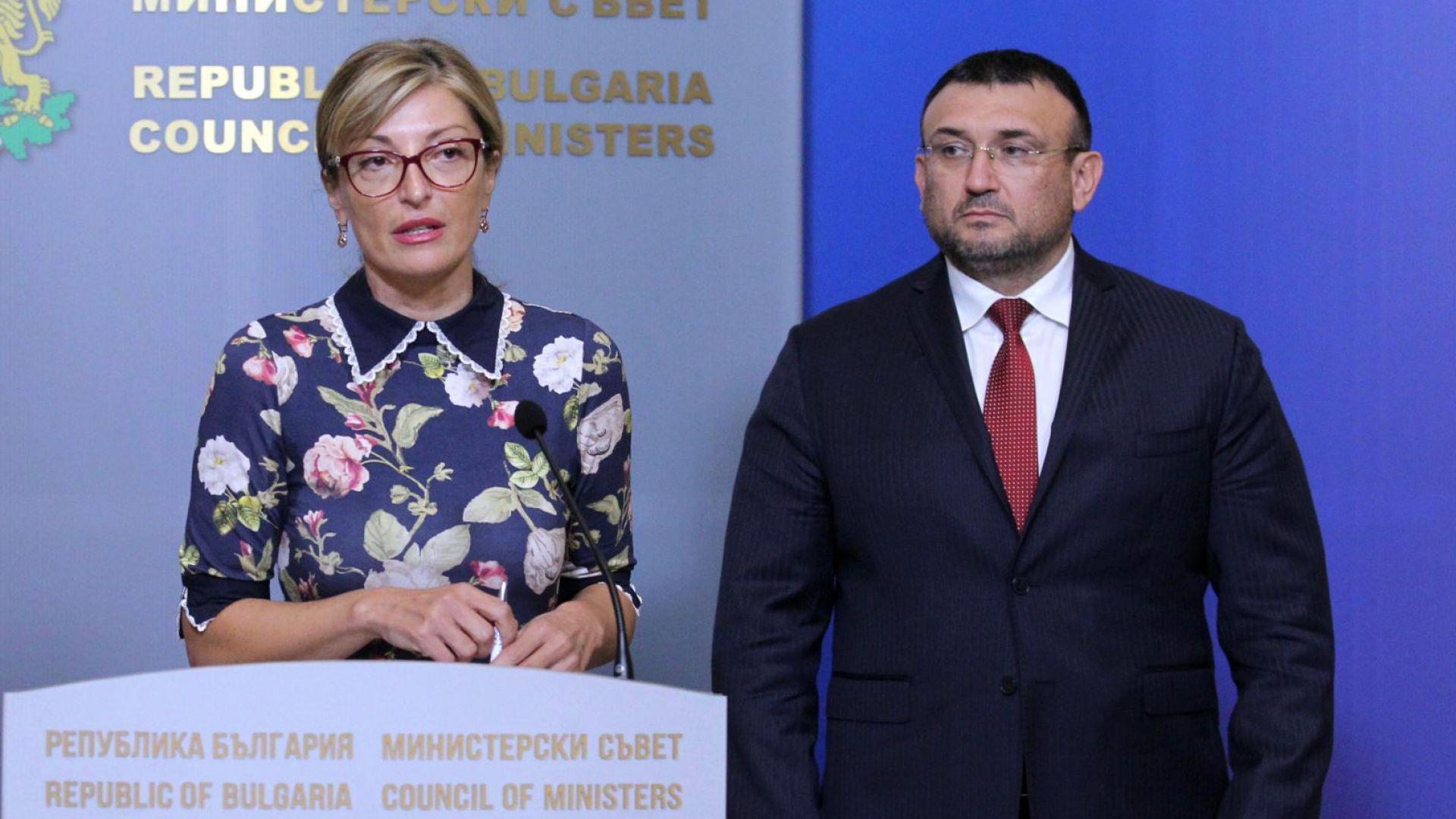 България е покрила всички препоръки и изпълнила всички показатели по