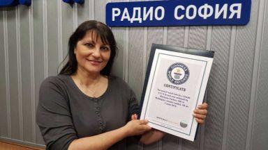 Втори Гинес от българска народна певица