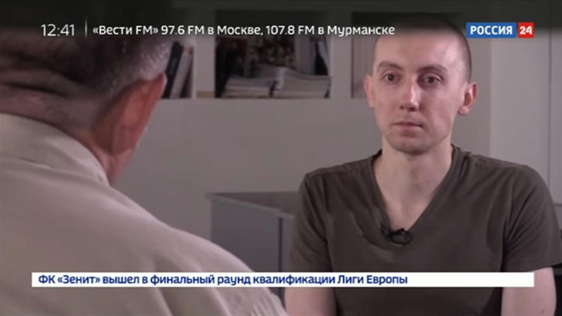 Проруските сепаратистки власти в Източна Украйна обявиха вчера, че осъждат