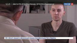 Украински журналист от американска медия е осъден на 15 години затвор