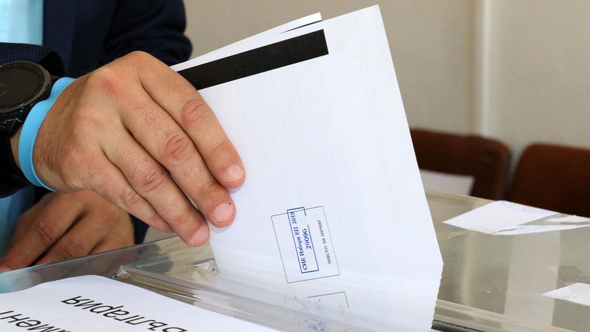 """""""Тренд"""": 1/4 от решилите да гласуват още не са сигурни за кого"""