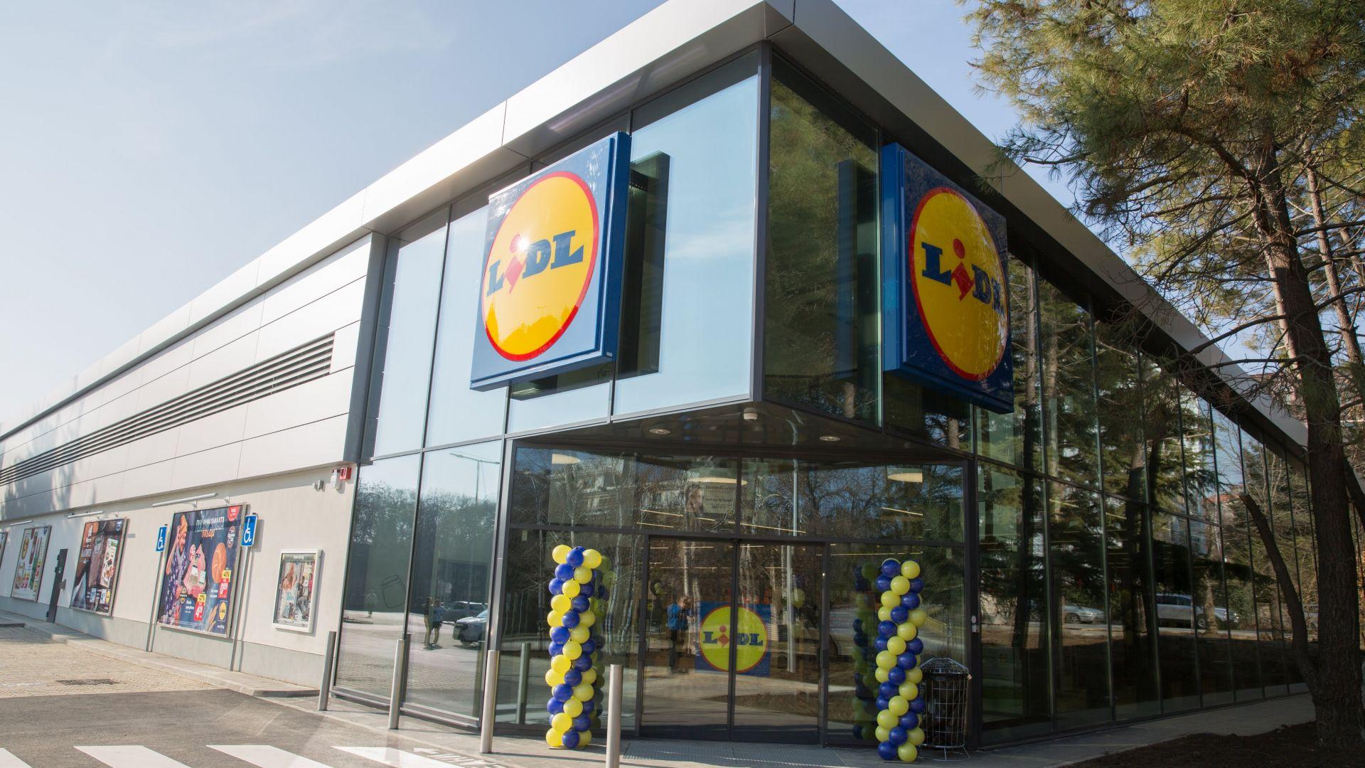 Дрехите в LIDL са сертифицирани от водещи европейски институти за качество и въпреки това са на достъпни цени