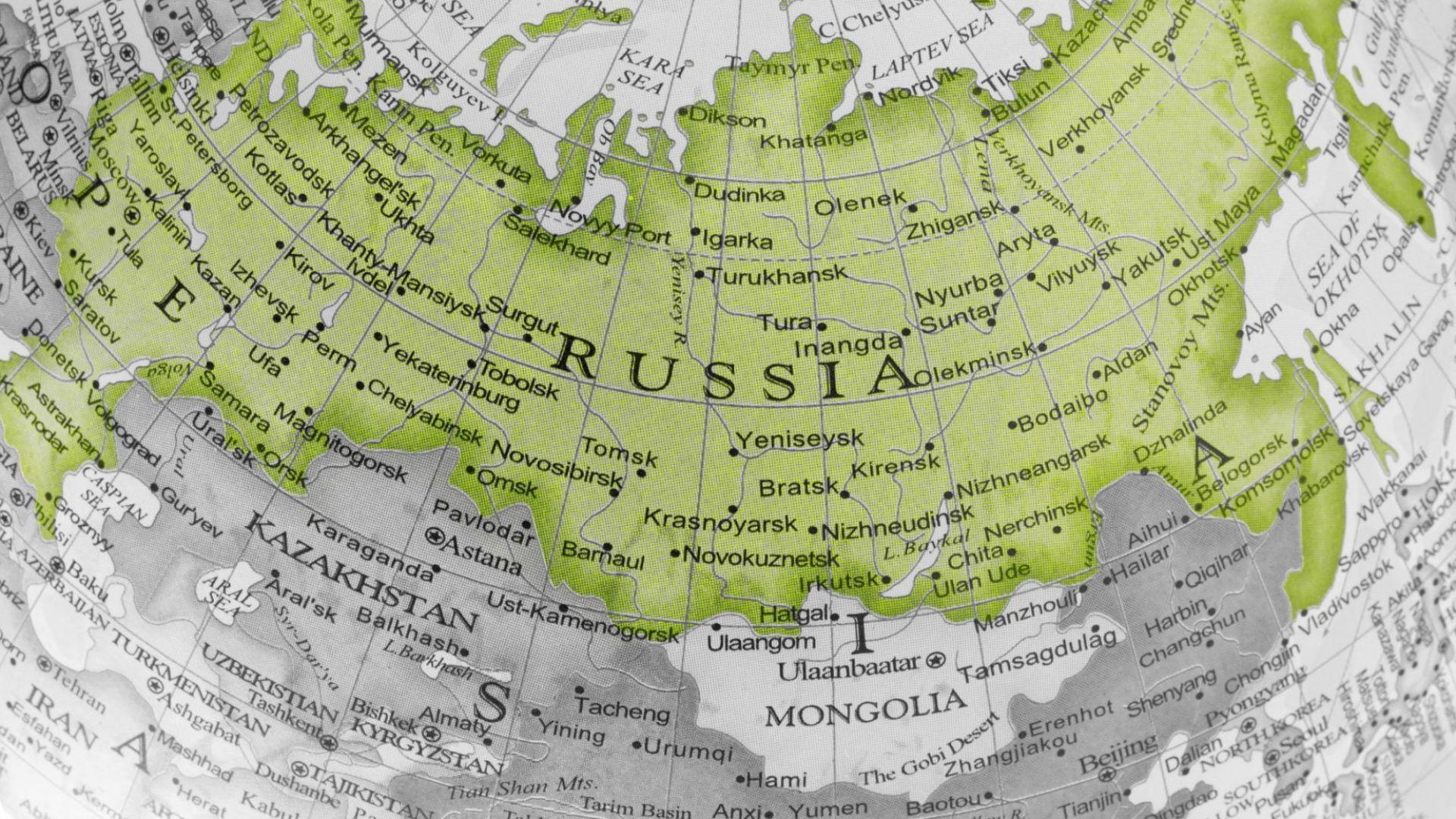 Територията на най-голямата държава в света - Русия, се увеличава,