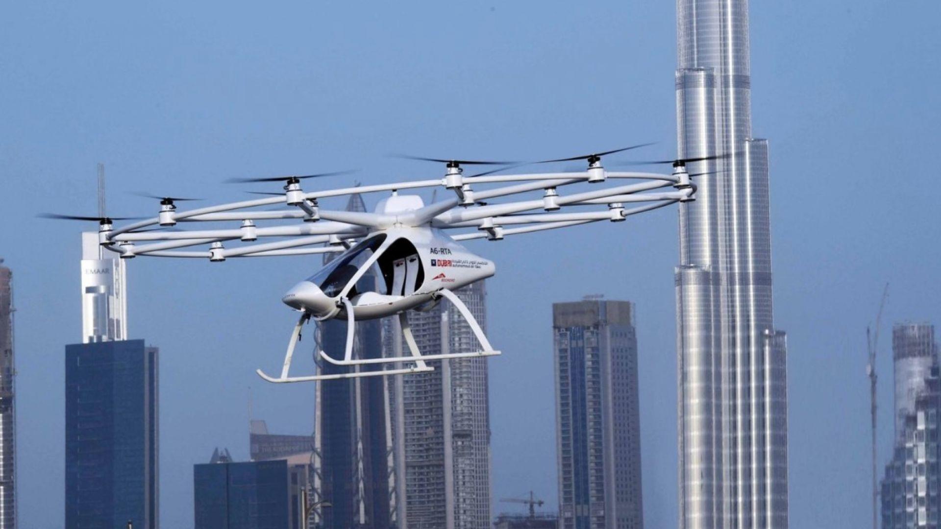 Volocopter показва прототипа си на безпилотно такси