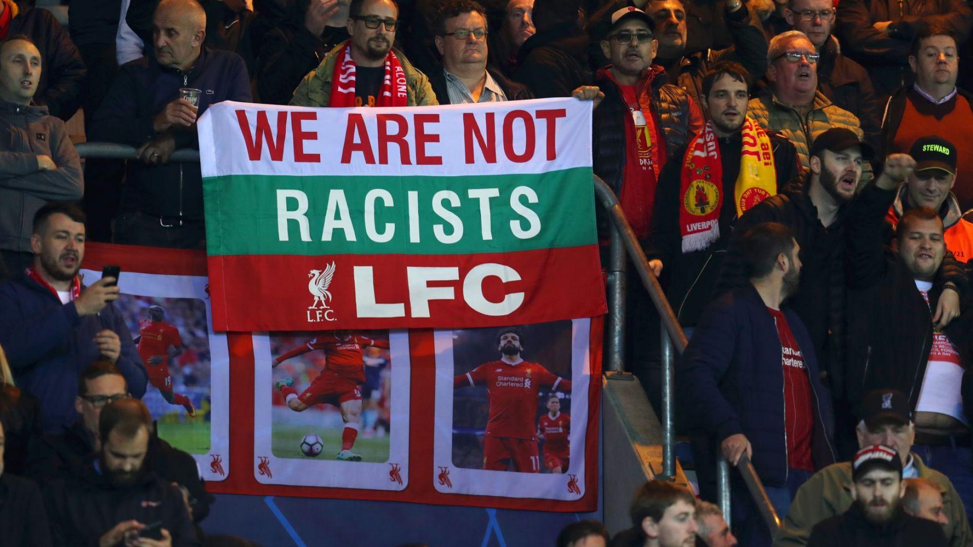 Знаме на мач в Шампионската лига защити България от обвиненията за расизъм