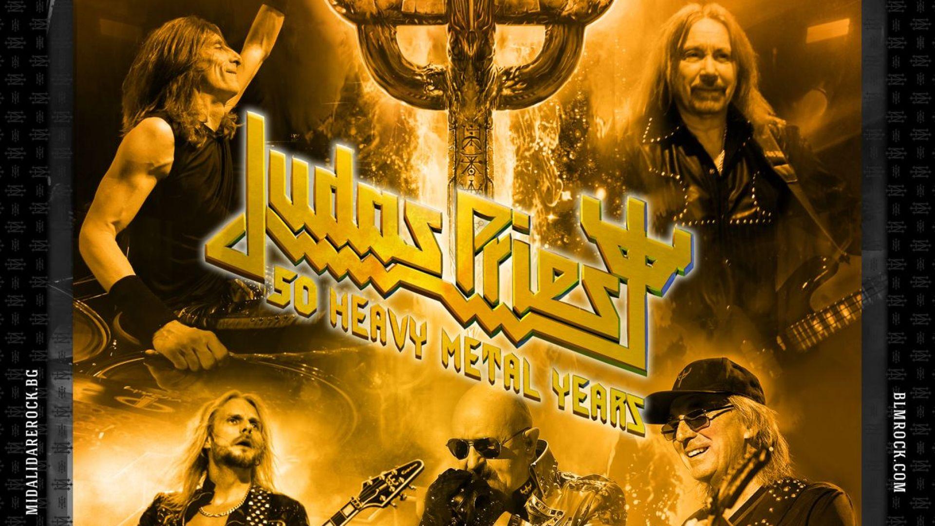 Judas Priest пристигат в България за половинвековния си юбилей