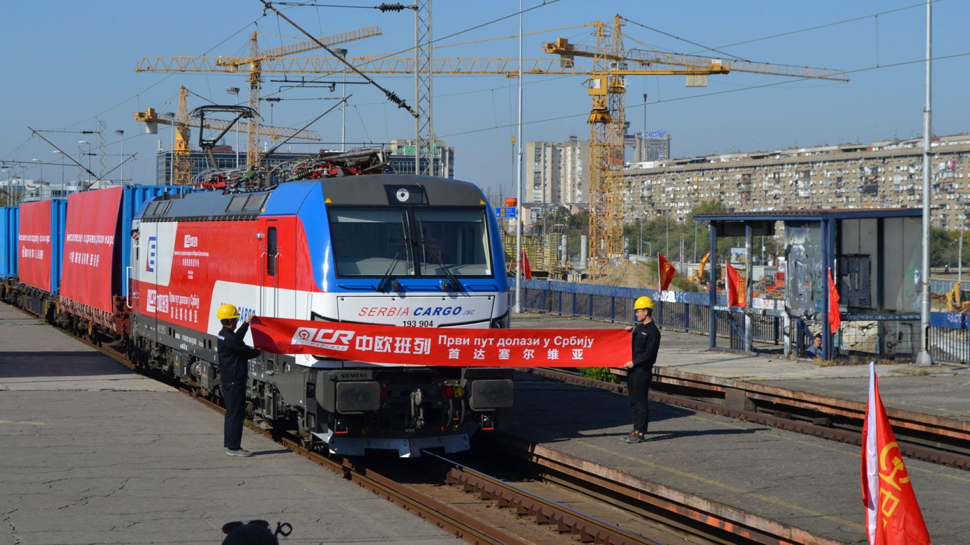 """Китай е подписал 197 споразумения за сътрудничество по инициативата """"Един пояс - един път"""""""