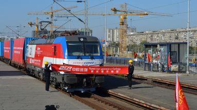 Първият китайски товарен влак пристига в Белград след едномесечно пътуване