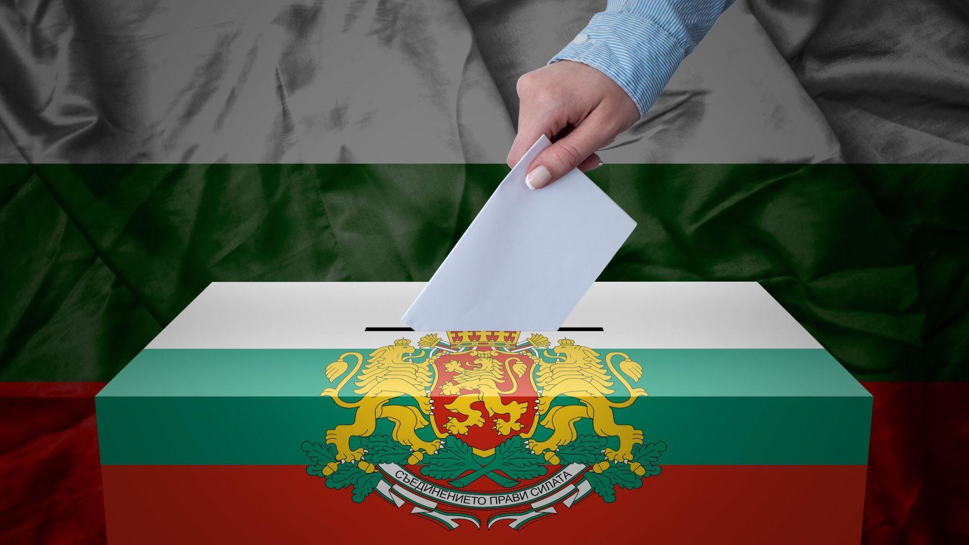 Над 1,2 млн. лева дарения за кандидатите за местна власт