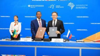Русия придвижва напред пешките си в ядрената енергетика на Африка