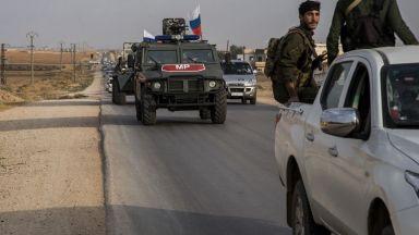 Русия изпрати стотици военни полицаи в Северна Сирия, а САЩ - армия и танкове