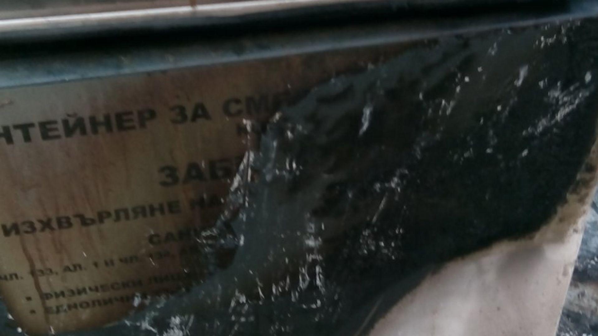 Вандали подпалиха подземните контейнери до Римския стадион (снимки)