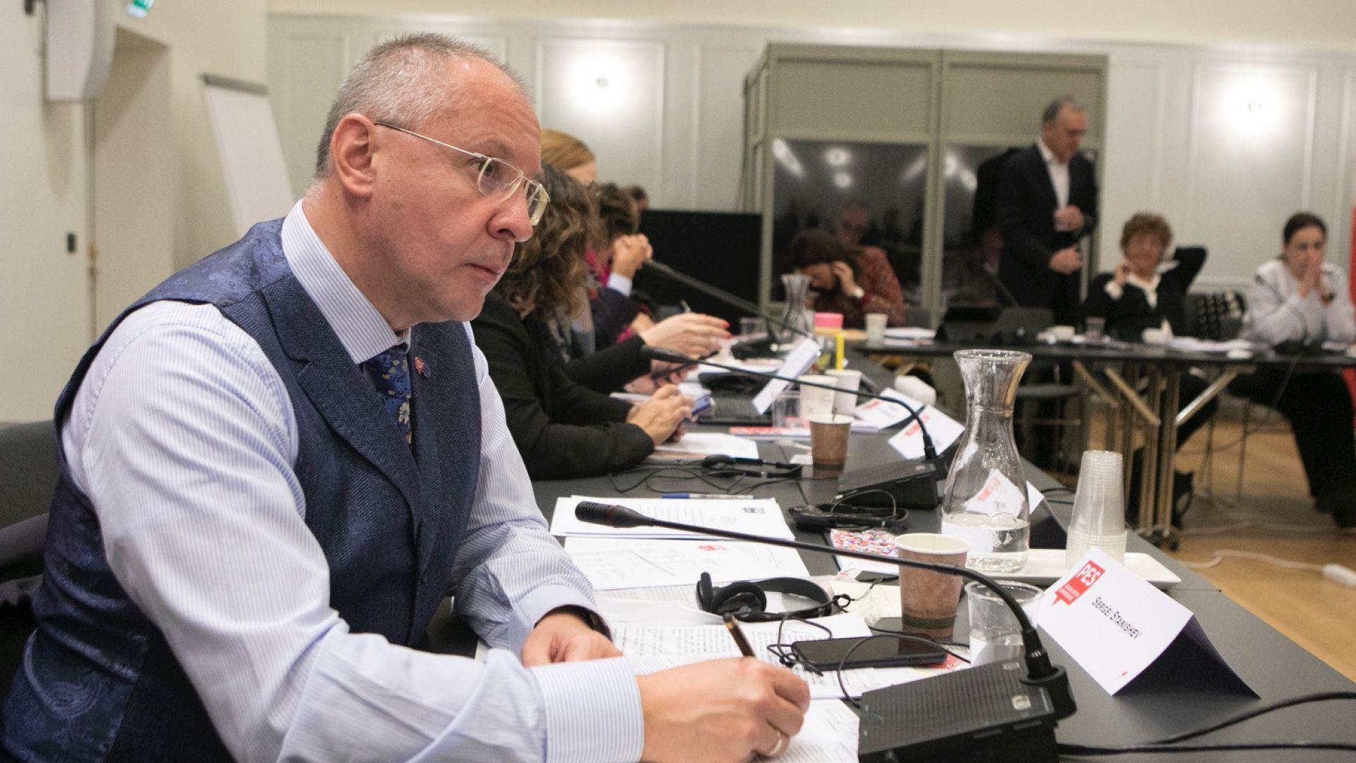 ПЕС: Oрязването на партийните субсидии е заплаха за демокрацията в България!