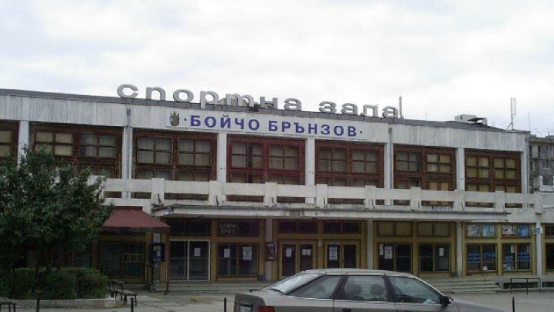 """Променят движението при зала """"Бойчо Брънзов"""" заради изборите"""