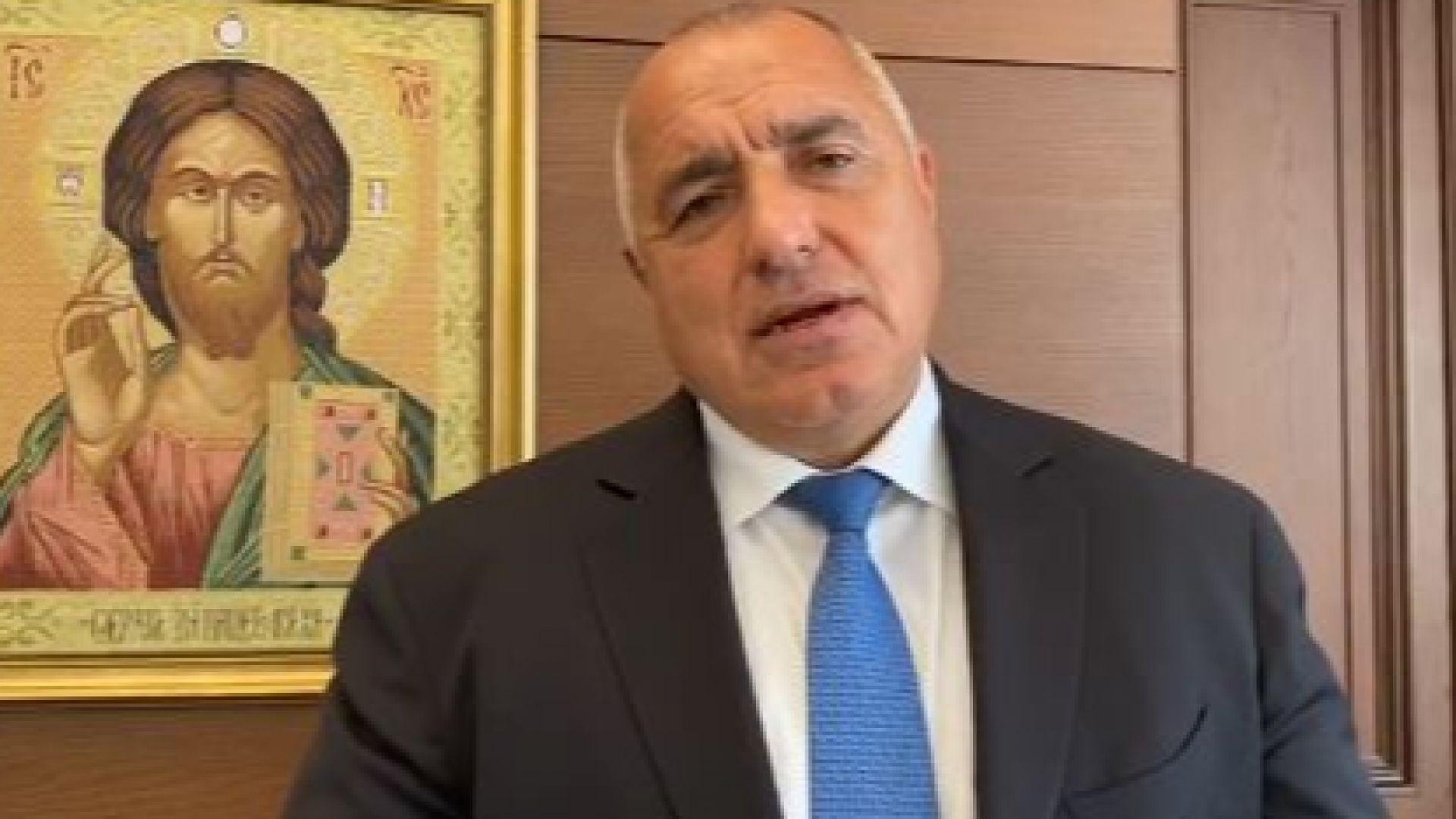Борисов предизборно: Постовете никога не са били важни, искаме прошка и подкрепа! (видео)