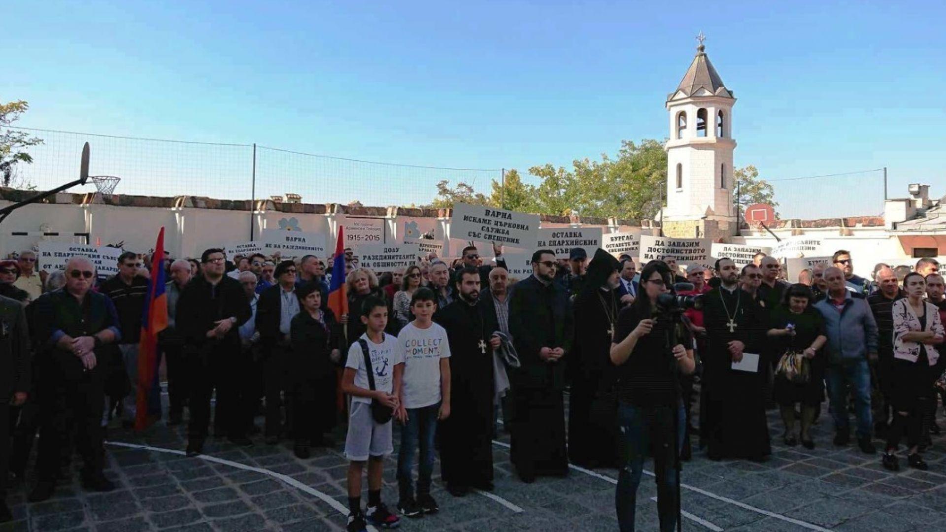 Арменците от Пловдив поискаха оставката на Епархийския съвет на църквата им