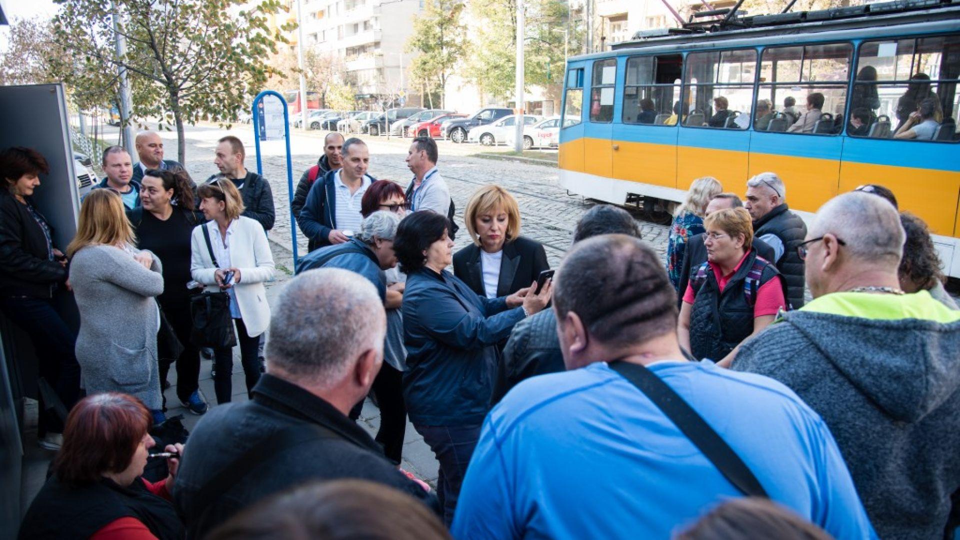 Мая Манолова закри предизброната си кампания сред служители на градския транспорт (видео)