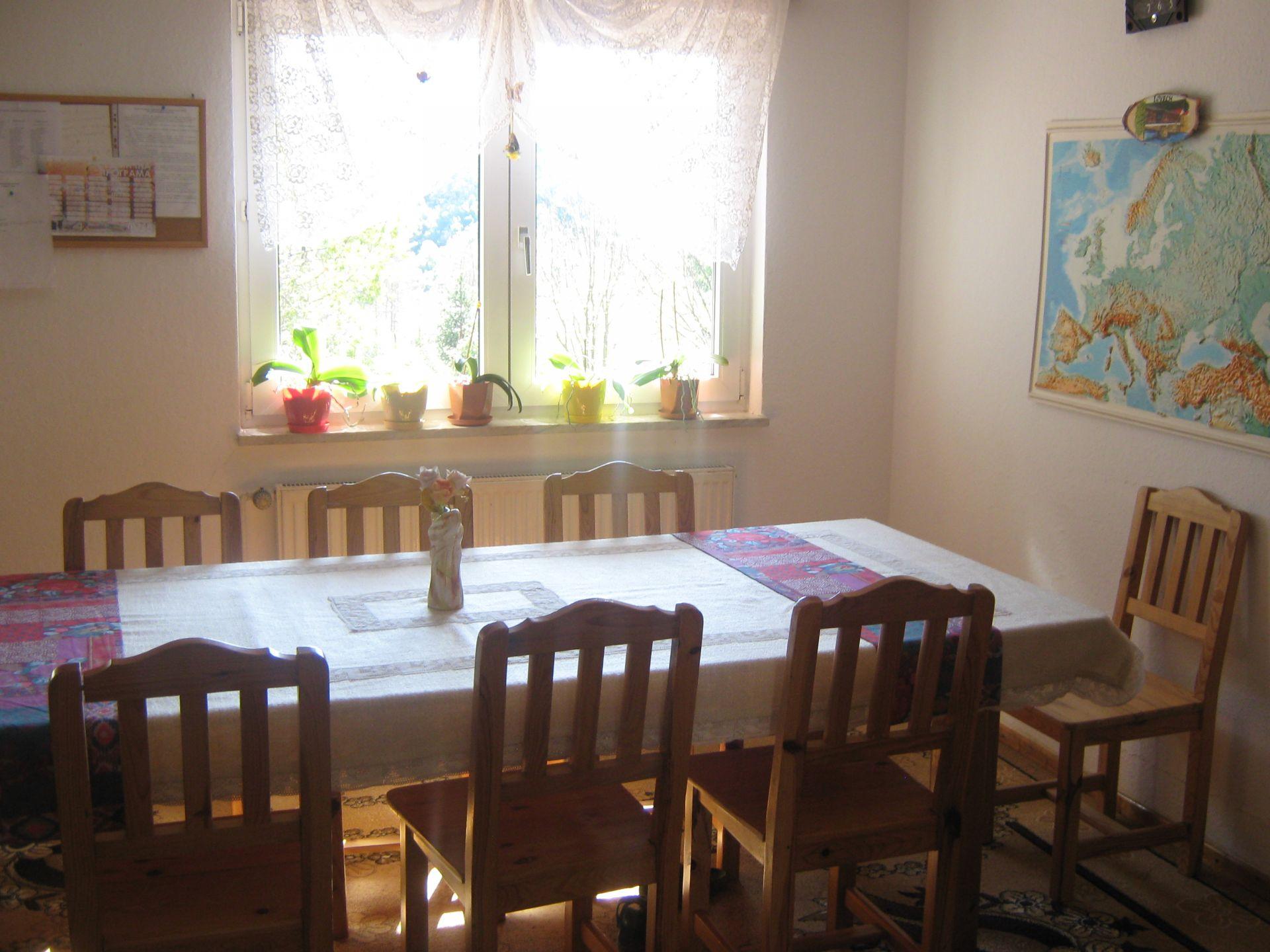 Къщата в SOS Детско селище Трявна, в която Валя живее с децата