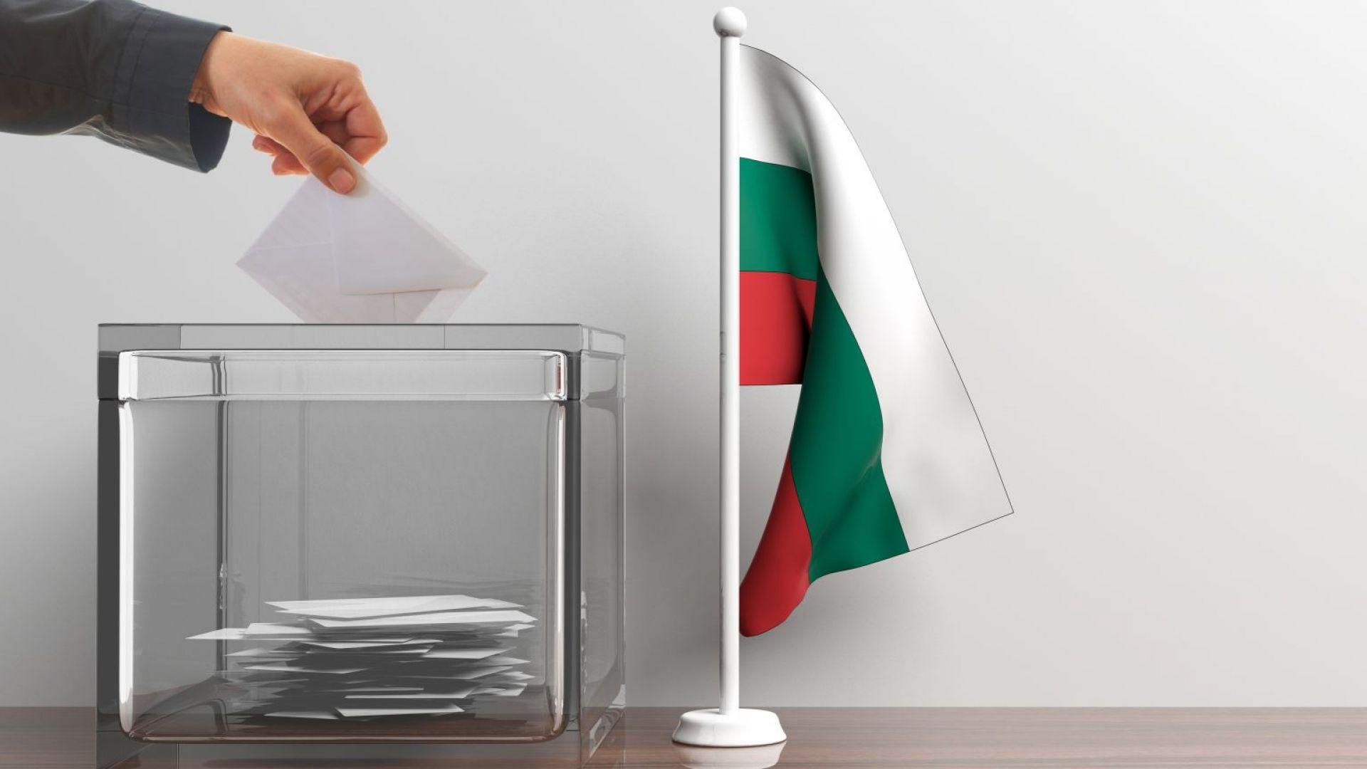 Изборите започнаха: Гласуваме за кметове и общински съветници